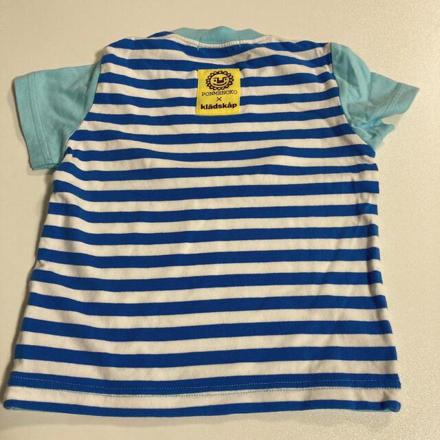 kladskap(クレードスコープ)のTシャツ 男の子 半袖 Tシャツ クレードスコープ 夏物 キッズ/ベビー/マタニティのベビー服(~85cm)(Tシャツ)の商品写真
