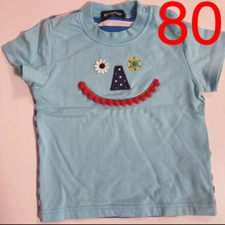 kladskap - Tシャツ 男の子 半袖 Tシャツ クレードスコープ 夏物