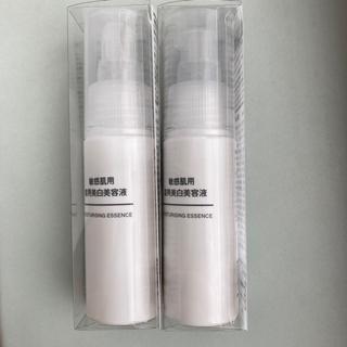 ムジルシリョウヒン(MUJI (無印良品))の新品✨無印良品✨大人気♡敏感肌用美白美容液✨2本セット(美容液)