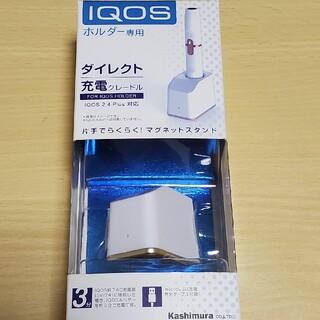 アイコス(IQOS)のIQOS ホルダー専用 ダイレクト充電 クレドール(タバコグッズ)