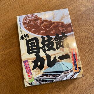 国技館カレー 相撲 レトルト 2個セット(相撲/武道)