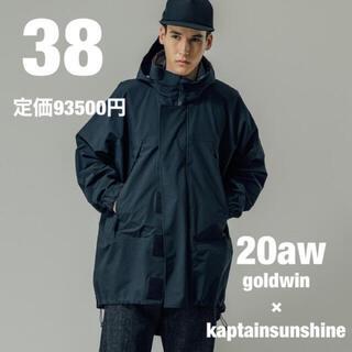 ワンエルディーケーセレクト(1LDK SELECT)のKAPTAIN SUNSHINE × Goldwin  Monster(マウンテンパーカー)