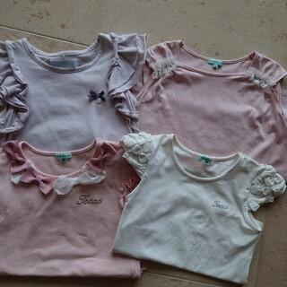 トッカ(TOCCA)の TOCCA トッカ キッズ 110cm Tシャツ 4枚セット (Tシャツ/カットソー)