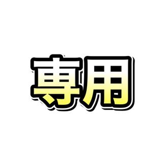 綾鷹 綾鷹玄米茶 ペットボトル 緑茶 どちらか引換券 ファミマ(フード/ドリンク券)
