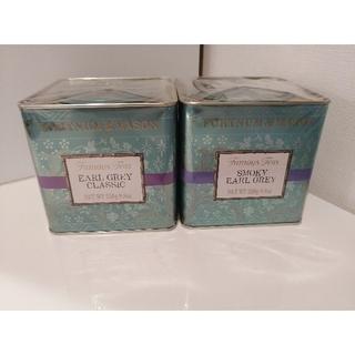 フォートナム&メイソン 紅茶2種×250g(茶)