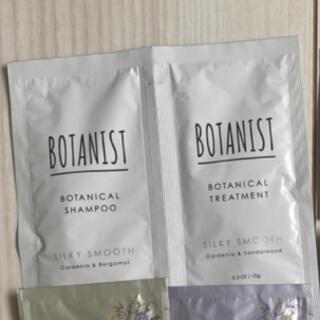 ボタニスト(BOTANIST)の※vito様専用※ ボタニスト試供品(シャンプー)