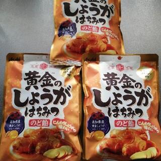 アサヒ(アサヒ)のしょうがはちみつのど飴(菓子/デザート)