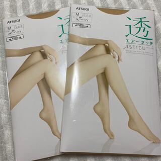 Atsugi - ATSUGI ストッキング