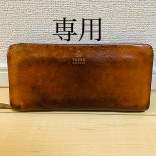 タケオキクチ(TAKEO KIKUCHI)の専用❗️(長財布)