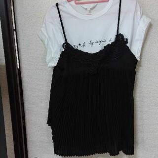 antiqua - アンティカプリーツキャミ&おまけTシャツ