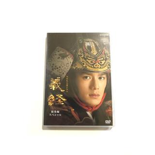 NHK大河ドラマ 義経 総編集スペシャル DVD 2枚組 滝沢秀明主演(TVドラマ)
