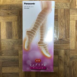 Panasonic - エアーマッサージャー ピンク