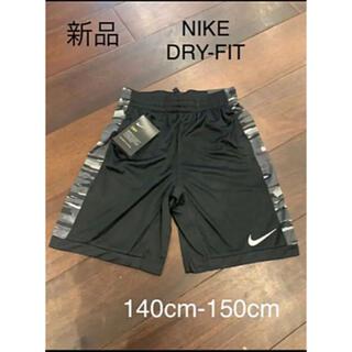 NIKE - 新品  ナイキ ドライフィット ハーフパンツ ブラック×迷彩 140-150
