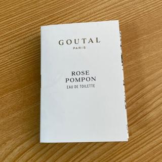 Annick Goutal - GOUTAL PARIS グタール ローズポンポン 1.5ml