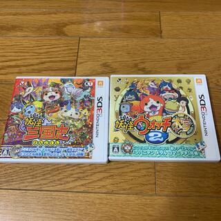 ニンテンドー3DS(ニンテンドー3DS)の妖怪ウォッチ 3DS   二個セット(家庭用ゲームソフト)