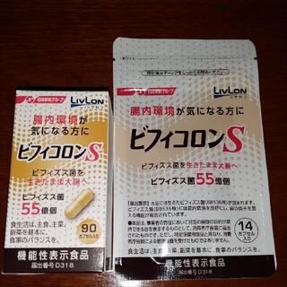 ニッシンセイフン(日清製粉)の🟡ビフィコロンS 90カプセル+14カプセル(ダイエット食品)