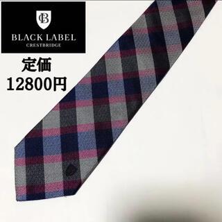 BLACK LABEL CRESTBRIDGE - 早い者勝ち!即購入可能!バーバリー アパレル
