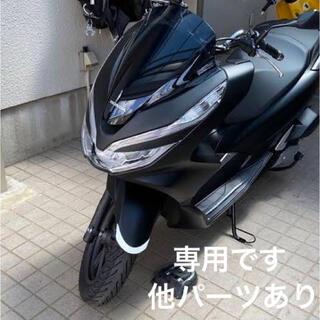ホンダ(ホンダ)のKen様専用です ホンダバイク(車体)