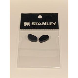 スタンレー(Stanley)のSTANLEY スタンレー 真空ワンハンドマグ用飲み口パッキン  2個セット(食器)