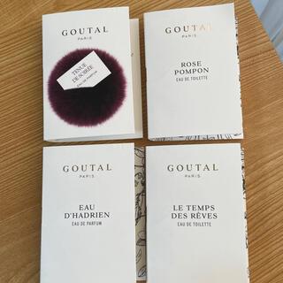 アニックグタール(Annick Goutal)のGOUTAL PARIS グタール 香水4種セット 1.5ml×4本(香水(女性用))