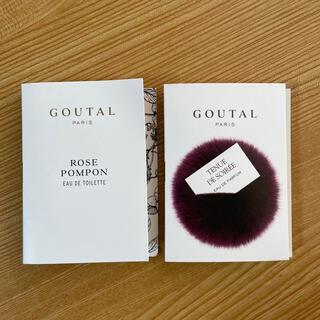 アニックグタール(Annick Goutal)のGOUTAL PARIS グタール 2種 1.5ml×2本(香水(女性用))
