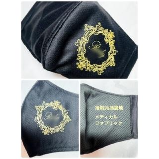 レディー(Rady)の丸ごと接触冷感生地 ホテルシリーズインナーマスク(その他)