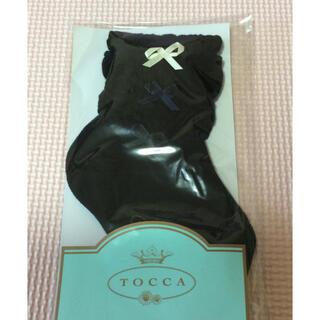 トッカ(TOCCA)のTOCCA トッカ  リボンソックス   黒色  サイズ 16-18cm(靴下/タイツ)