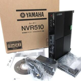 ヤマハ(ヤマハ)のYAMAHA NVR510新品(PC周辺機器)
