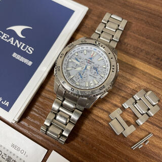 カシオ(CASIO)のカシオ OCEANUS(オシアナス)ソーラー電波時計(腕時計(アナログ))