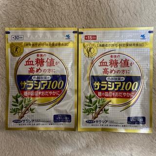 コバヤシセイヤク(小林製薬)の小林製薬  サラシア100 15日分+30日分  2袋セット(その他)