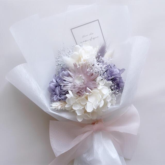 ラベンダー系 ドライフラワー 花束 ブーケ ラッピングブーケ ギフト プリザ ハンドメイドのフラワー/ガーデン(ドライフラワー)の商品写真