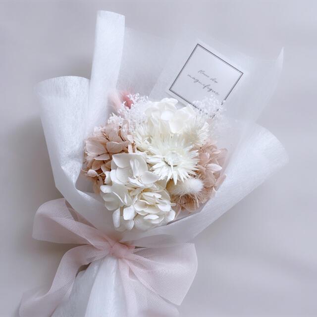 ピンクベージュ系 ドライフラワー 花束 ブーケ スワッグ ギフト プリザ ハンドメイドのフラワー/ガーデン(ドライフラワー)の商品写真