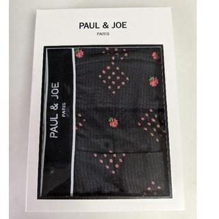 PAUL&JOE ボクサーパンツ