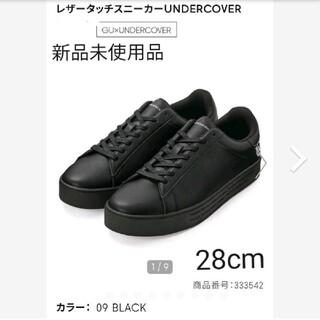 ジーユー(GU)の新品未使用品 GU×アンダーカバー レザータッチスニーカー 黒 28センチ(スニーカー)
