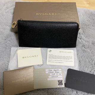 ブルガリ(BVLGARI)のブルガリ BVLGARI 長財布 ブラック(長財布)