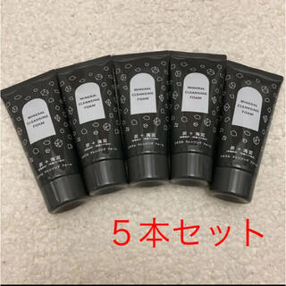 エイボン(AVON)のミネラルクレンジングフォーム 炭 海泥 5本セット(洗顔料)