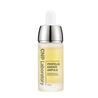 エイボン(AVON)のCNP化粧品 プロポリスエナジーアンプル 箱なし(美容液)