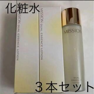 エイボン(AVON)のミッション 化粧水 エフエムジー 3本セット デュアルエッセンスローション(化粧水/ローション)