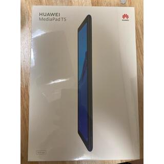 ファーウェイ(HUAWEI)のHUAWEI MediaPad T5 Android タブレット(タブレット)