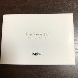 ビーグレン(b.glen)の【るんるん様専用】b.glen リバーサルトリートメントパウダー(フェイスパウダー)