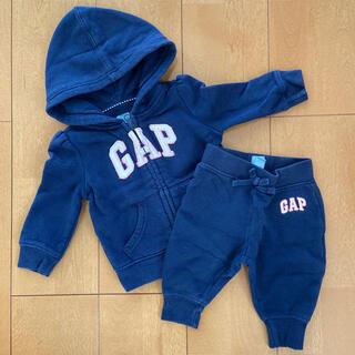 ギャップキッズ(GAP Kids)のGAPベビー パーカー&パンツ(トレーナー)