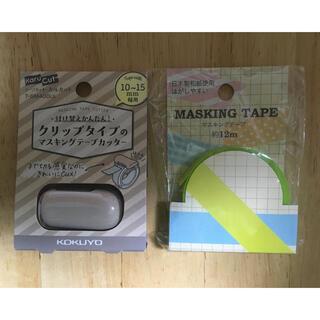 コクヨ(コクヨ)のテープカッター カルカット 10〜15mm幅用(テープ/マスキングテープ)