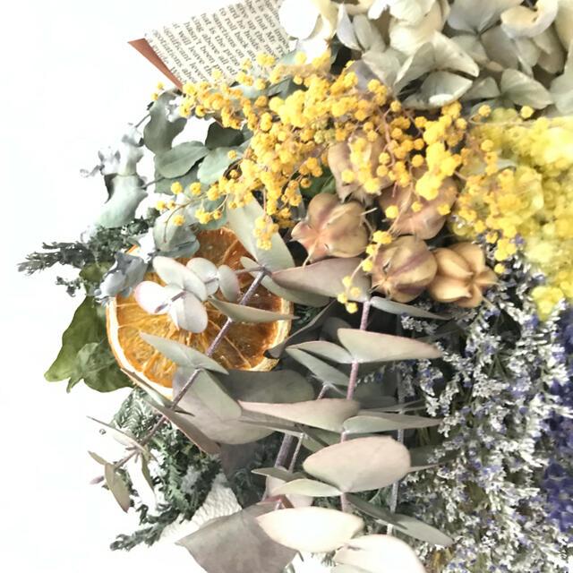 purple×orange ラベンダー×ドライフルーツのドライフラワースワッグ ハンドメイドのフラワー/ガーデン(ドライフラワー)の商品写真