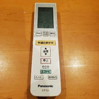 パナソニック(Panasonic)の☆ 大処分価格‼️ Panasonic エアコン リモコン  エコナビ ☆(その他)
