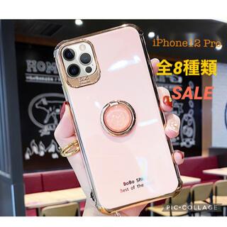 iPhone12 Pro用ケース かわいい おしゃれ シンプル バンカーリング (iPhoneケース)