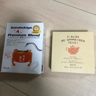 ティーライフ(Tea Life)の寿屋ドリップバッグとてティーライフお茶4種アソート(茶)