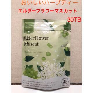 セイカツノキ(生活の木)の生活の木 おいしいハーブティー エルダーフラワーマスカット30TB(茶)