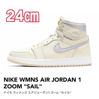 """ナイキ(NIKE)のNIKE WMNS AIR JORDAN1 ZOOM """"SAIL'' 24cm(スニーカー)"""
