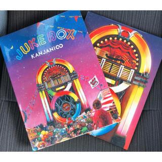 カンジャニエイト(関ジャニ∞)のJUKE BOX ALBUM 初回A B セット(ミュージック)