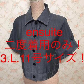 エンスウィート(ensuite)の★ensuite/エンスウィート★大きいサイズ!半袖ジャケット3(L.11号)(テーラードジャケット)